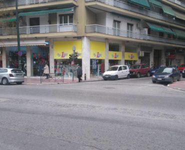 2 370x300 - Acharnon Caddesi Kiracılı Köşe Dükkan