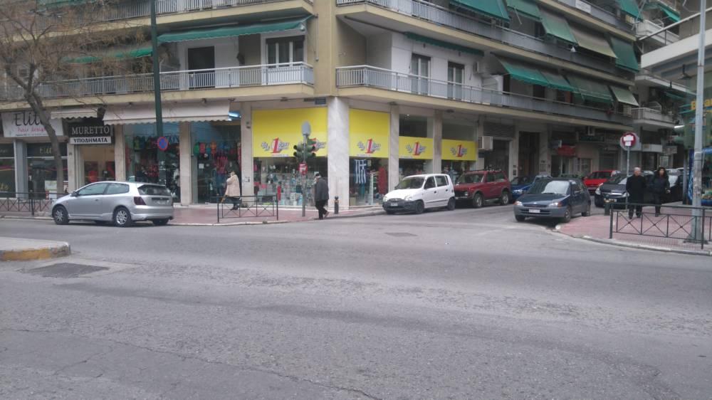 2 - Acharnon Caddesi Kiracılı Köşe Dükkan