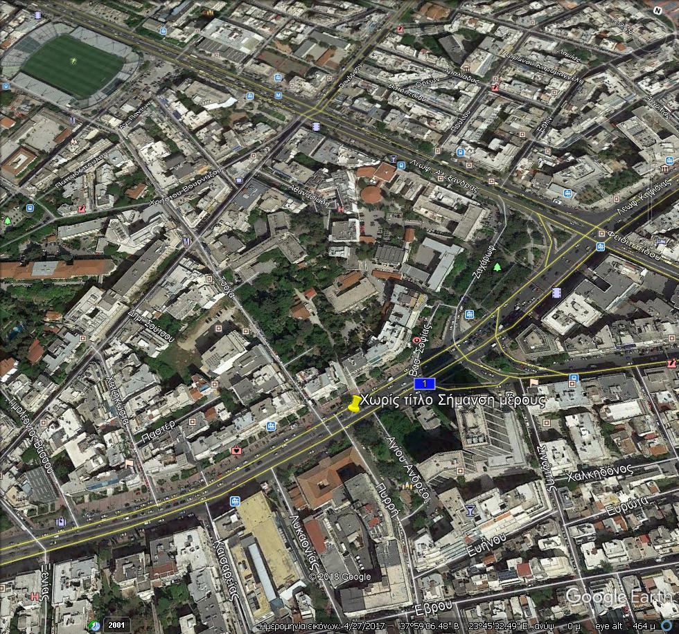 GoogleEarth Image 1 1 - Vassilisis Sofias Ave.'de Geniş Kiracılı Daire