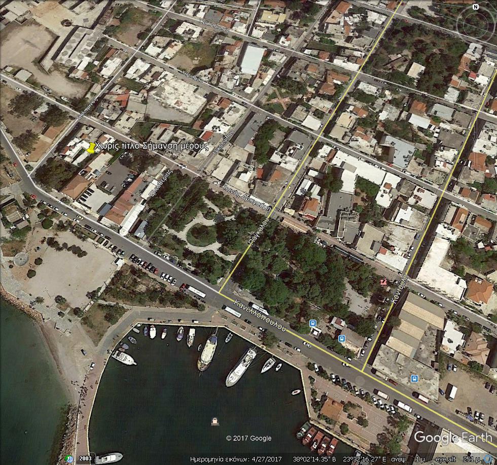 GoogleEarth Image 5 - A Luxury House In Elefsina