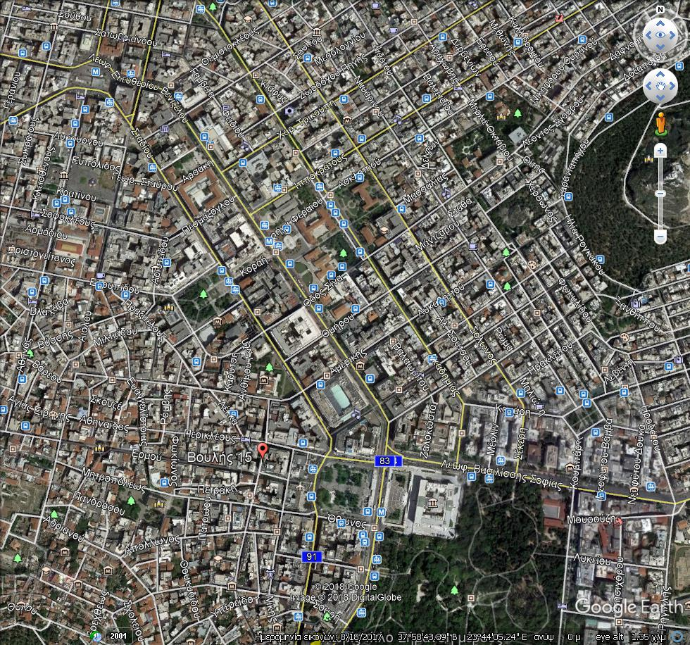 GoogleEarth Image 7 - Syntagma'da Airbnb Kiralama için Apartman Dairesi