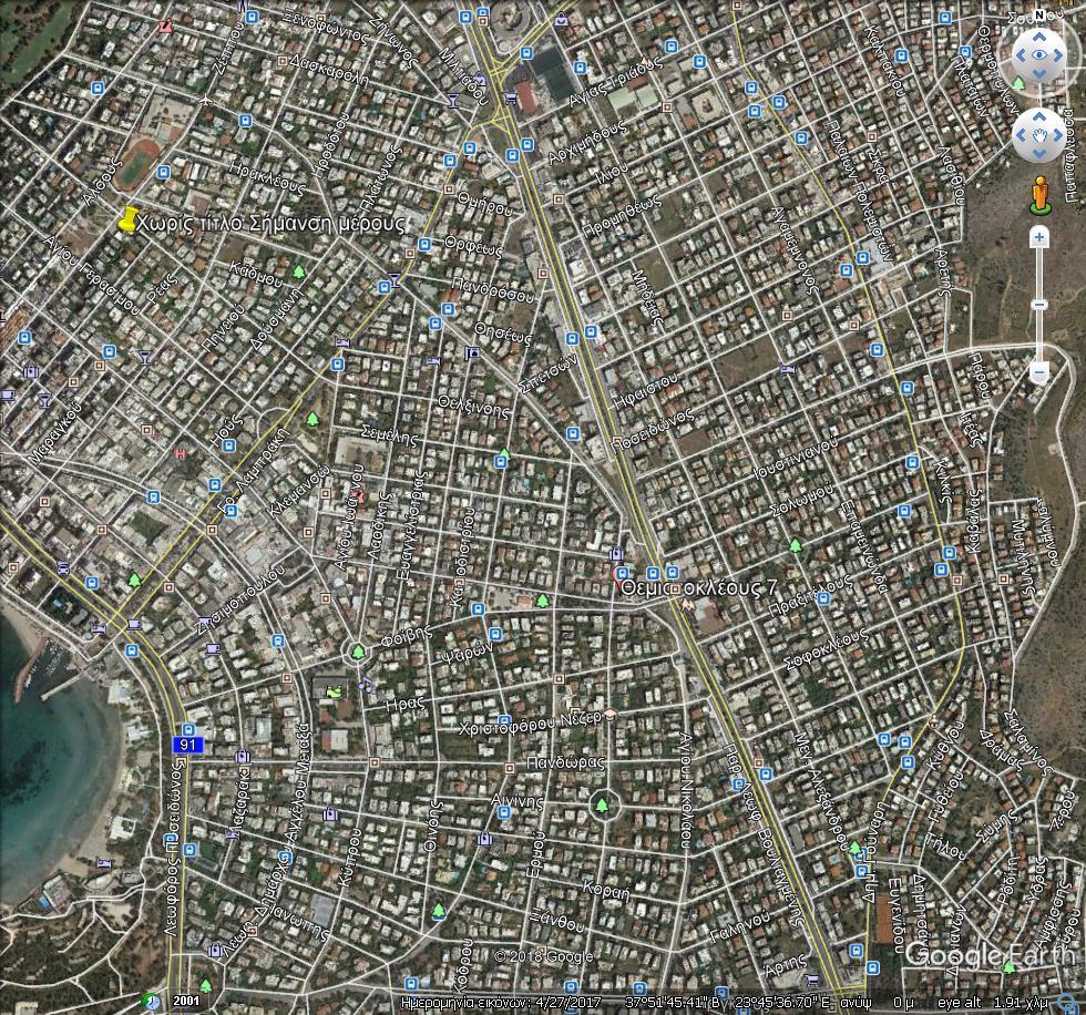 GoogleEarth Image 9 - Glyfada'da Huzurlu Daire