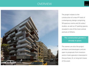 Museum Hotel Development 02 370x300 - Atina Merkez'de Benzersiz İzni Alınmış Otel Projesi