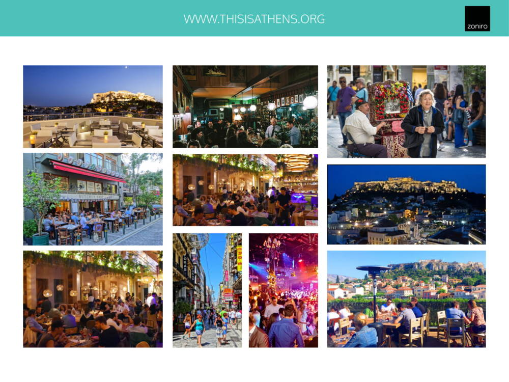 Museum Hotel Development 12 - Atina Merkez'de Benzersiz İzni Alınmış Otel Projesi