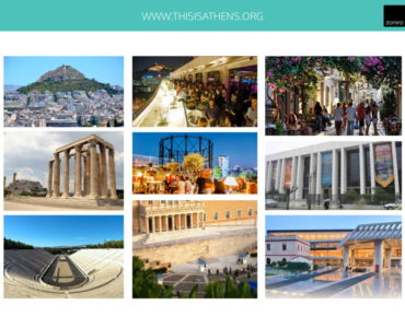 Museum Hotel Development 13 370x300 - Atina Merkez'de Benzersiz İzni Alınmış Otel Projesi