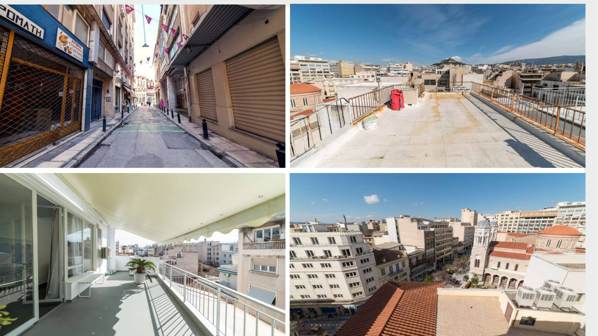 Nikiou presentation 2 - Atina Merkez'de 1.808 m2 6 Katlı Bitişik Satılık 2 Bina