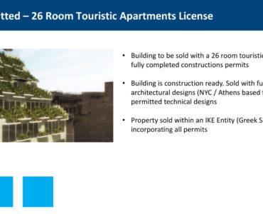 Nikiou presentation 5 370x300 - Atina Merkez'de 1.808 m2 6 Katlı Bitişik Satılık 2 Bina