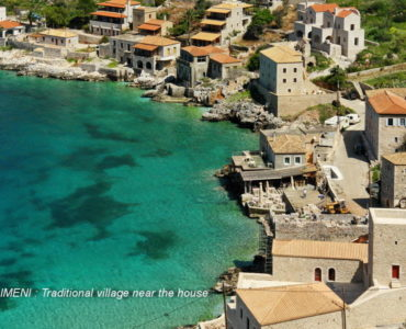 R5 370x300 - Mani, Peloponesse'de Dayalı Döşeli Taş Ev