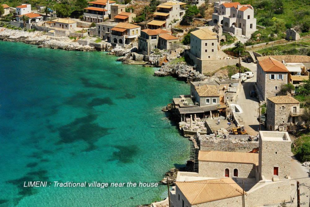 R5 - Mani, Peloponesse'de Dayalı Döşeli Taş Ev