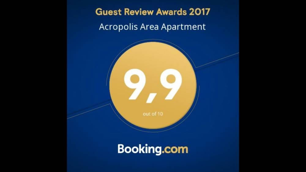 Screenshot 20180321 103942 - Akropolis Satılık Daire