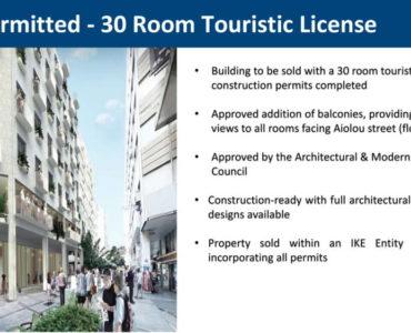 aiolou 5 370x300 - Atina Merkez'de 1433 m2 7 Katlı Satılık Bina