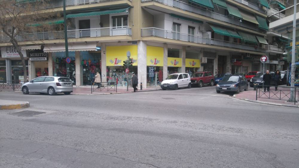 atina dukkan - Atina'da Ana Caddede Kira Getirili Köşe Dükkan