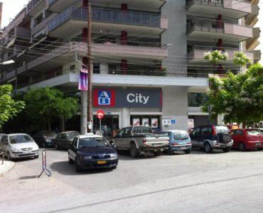 photo 5 370x300 - Selanik'de Muhteşem Ticari Yatırım Fırsatı